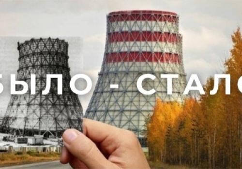 Стартовала Всероссийская акция «Челлендж #было-стало»