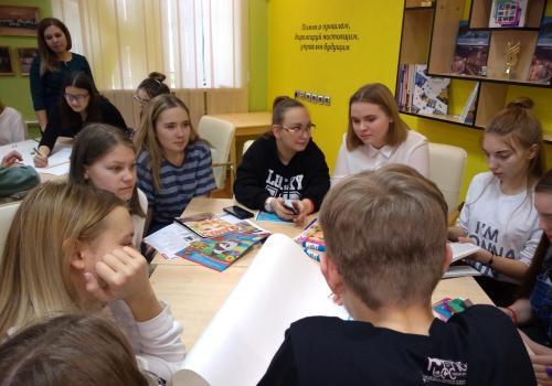Лидеры школьных объединений нарабатывают коммуникативные навыки