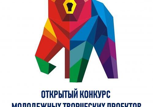 Открытый конкурс молодёжных творческих проектов «Счастье производства»