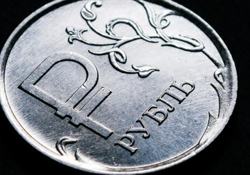 Конкурс эссе «День рубля»