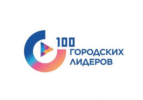 Успей подать заявку до 17 февраля на проект 2020 года