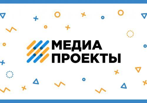 Всероссийский конкурс «Территория высоких смыслов в сфере медиа и кино»