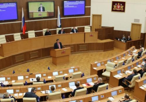 Депутаты приняли социальные законы, направленные на поддержку семей с детьми