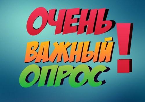 Расскажи нам о том, кого ты считаешь самым сильным, властным и волевым политиком за весь период Российской истории!