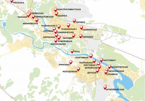 Масштабная городская игра #ЗнайКаменск в День города -  2020