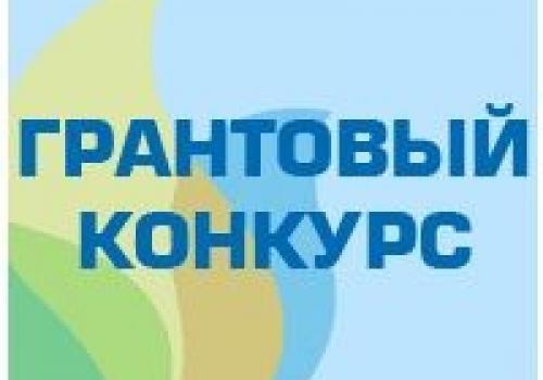 БФ «Синара» приглашает каменских ХУДОЖНИКОВ принять участие в проекте «Арт-платформа»