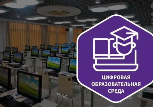 Областное августовское педагогическое совещание работников образования