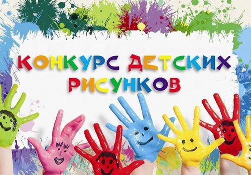 Конкурс рисунков «Мой любимый парк»!