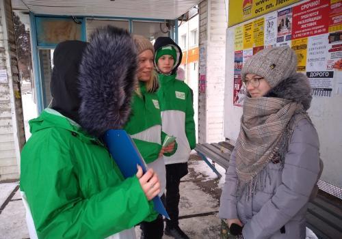 Городской волонтерский отряд вышел на улицы Каменска