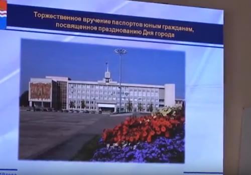 Торжественное вручение паспортов в честь Дня города