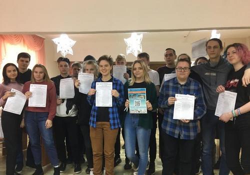 Что знают подростки Каменска-Уральского о своем родном городе?