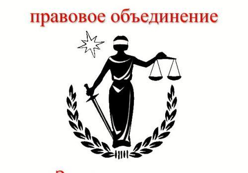 В рамках конкурса «Политический резерв» команда «Закон и порядок» помогла библиотеке №17 поселка Чкалова в разработке и реализации проекта по благоустройству территории у ДК «Металлург»