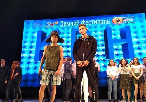 О зимнем фестивале КВН 2019