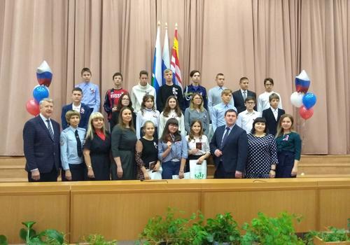 Торжественное вручение паспортов в честь Дня Конституции РФ