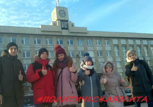 """29 ноября в Администрации города состоялась вторая активность проекта """"Политический резерв"""""""