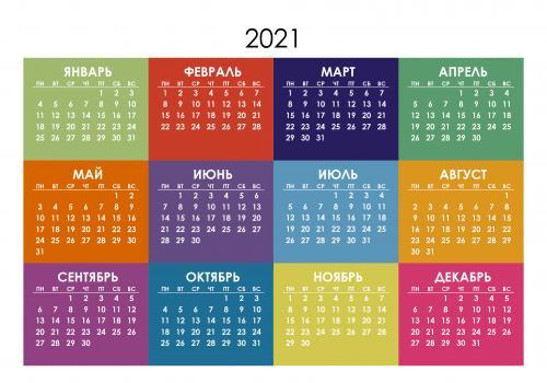 Календарь выходных дней на 2021 год