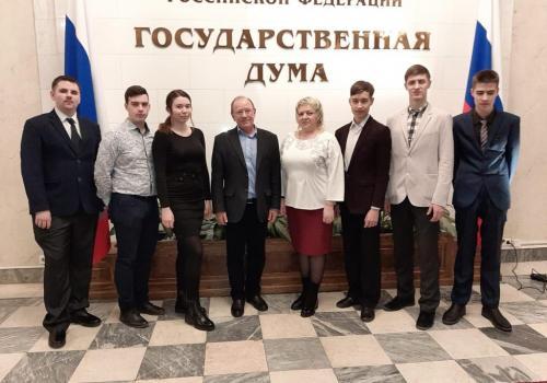 """""""Калибр"""" в Государственной Думе"""