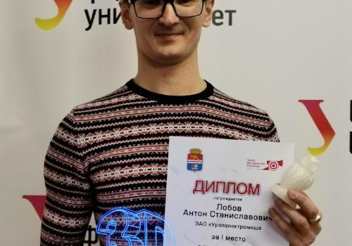 Конкурс компьютерного 3D-моделирования среди работающей молодежи
