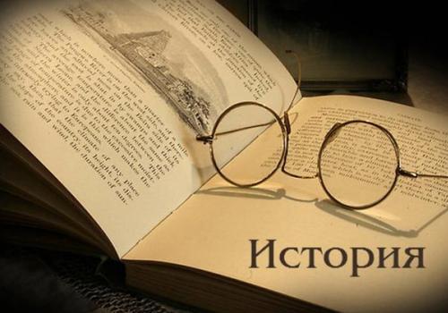 Проверь свои знания по отечественной истории