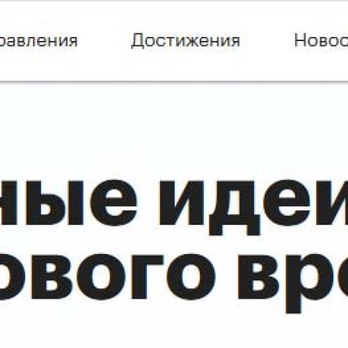 Свердловская область в числе лидеров по количеству заявленных проектов на конкурс лучших идей нового времени АСИ