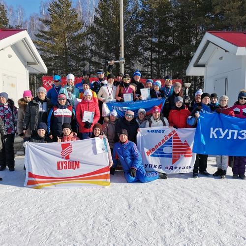Лыжная эстафета среди работающей молодёжи