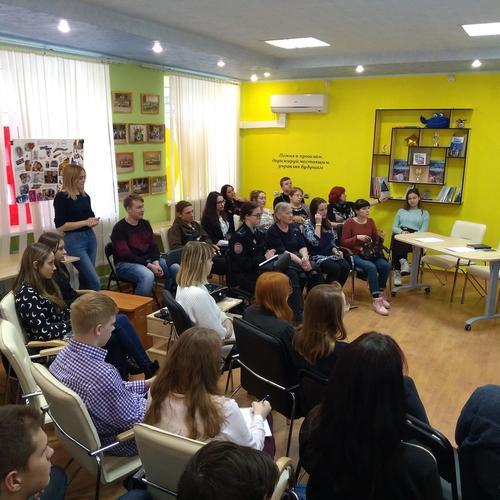 Активизация молодежного волонтерского движения