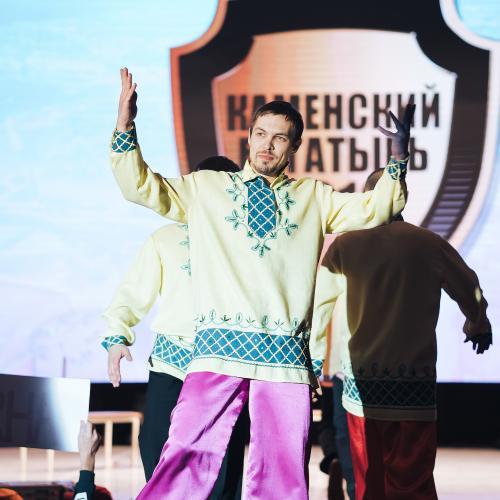 """Срочно разыскивается """"Каменский богатырь"""""""