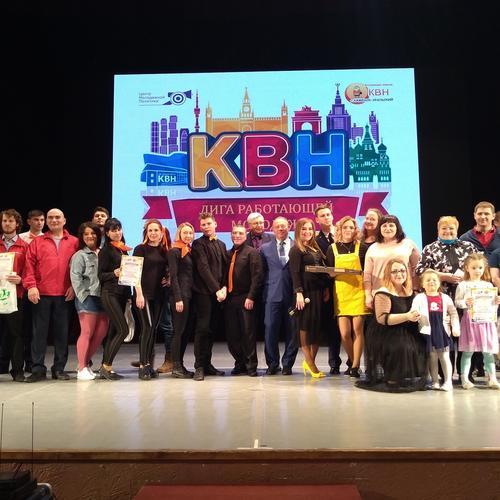 Полуфинальная игра КВН Лиги работающей молодежи