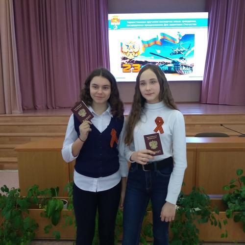 Церемония торжественного вручения паспортов юным гражданам РФ