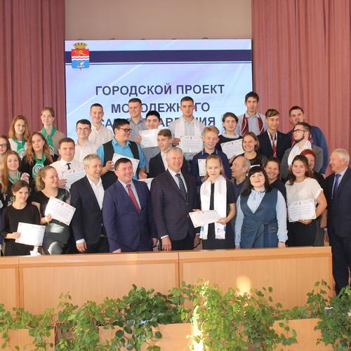 Итоги Городского проекта молодежного самоуправления