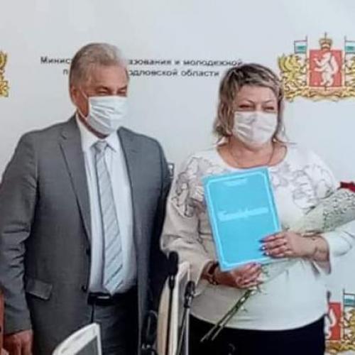 Представители политехнического колледжа побывали в гостях у министра образования и молодежной политики Свердловской области