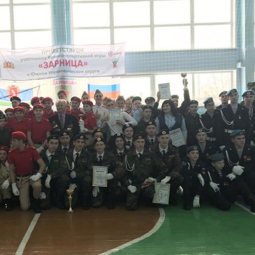 Окружной этап военно-спортивных игр «Зарница» и «Орленок» в Южном управленческом округе