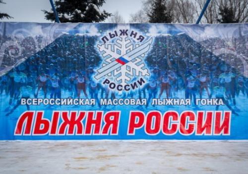 В Свердловской области объявлен старт регистрации на «Лыжню России – 2021»