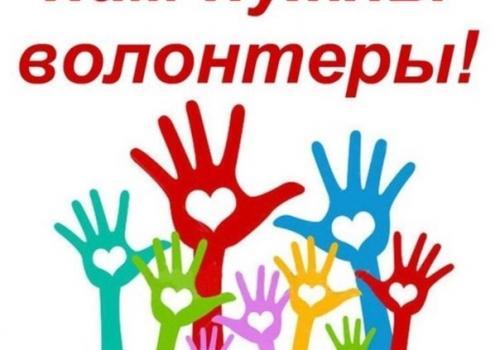 Открыта регистрация волонтеров для проведения голосования за лучшие дизайн-проекты благоустройства свердловских городов