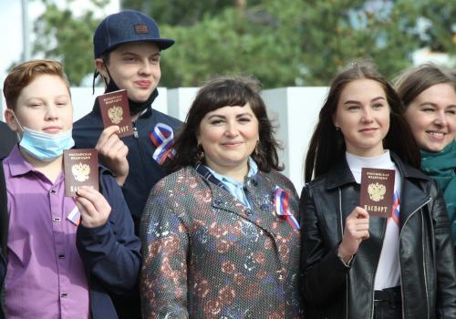 """Вручение паспортов в парке """"Космос"""" - 20 августа 2020 года"""