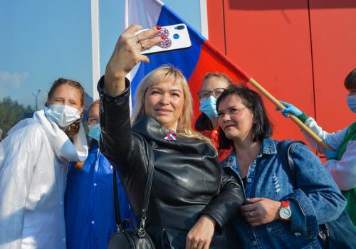 Фотофлешмоб в День Государственного флага РФ - 22.08.2020