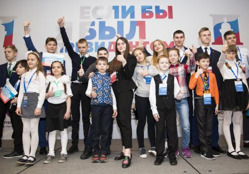 Открыта регистрация на Всероссийский конкурс молодёжных проектов «Если бы я был Президентом»