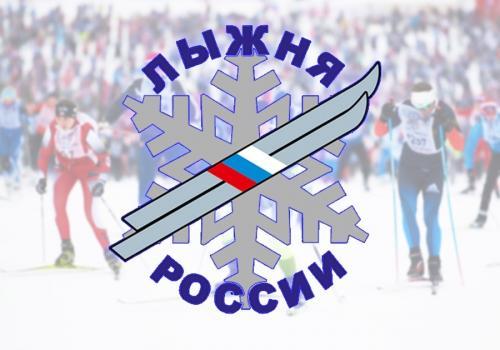 В «Лыжне России-2021» в Свердловской области можно принять участие онлайн