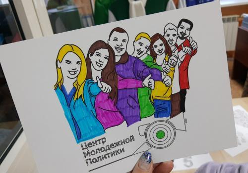 Юбилей Центра молодежной политики, КОМПАС ТВ