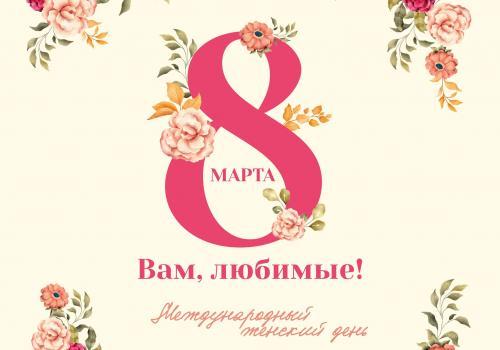 """Детский Культурный Центр запускает онлайн-акцию """"Любимой мамочке моей"""""""