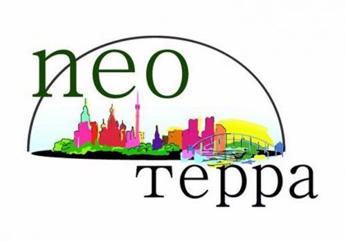 Всероссийский конкурс креативных проектов и идей по развитию социальной инфраструктуры «НЕОТЕРРА»