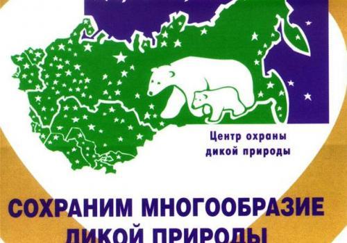 Областная экологическая акция «Марш парков – 2021»