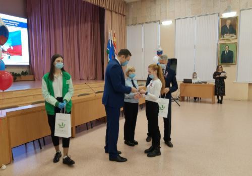 Торжественное вручение паспортов, посвященное Дню Конституции РФ