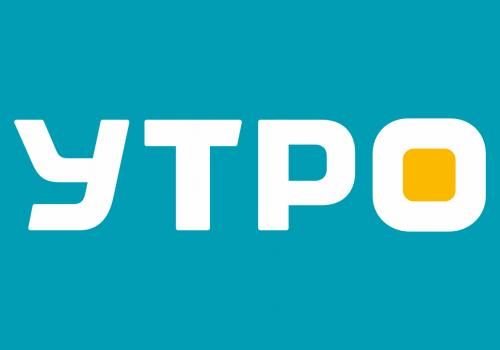 Объявлен старт регистрации на первый-кейс форум «УТРО»