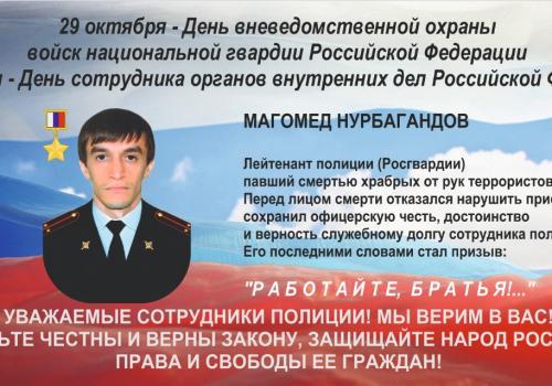 С 29 октября по 10 ноября 2020 года в Свердловской области пройдет патриотическая акция