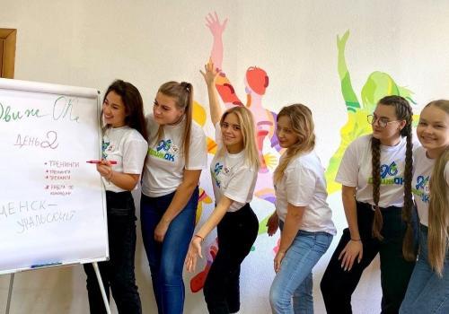 Достойное выступление каменской команды на Областном форуме «ДвижОК» в рамках регионального молодёжного проекта «Молодёжная перспектива региона»