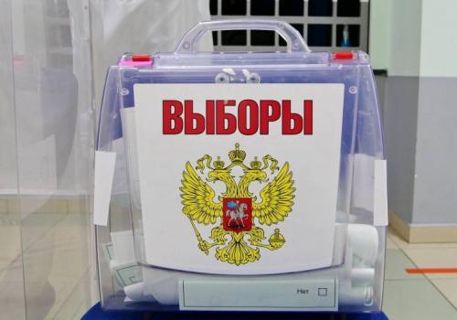 В Свердловской области создана уникальная онлайн-платформа для проведения выборов депутатов Молодёжного парламента