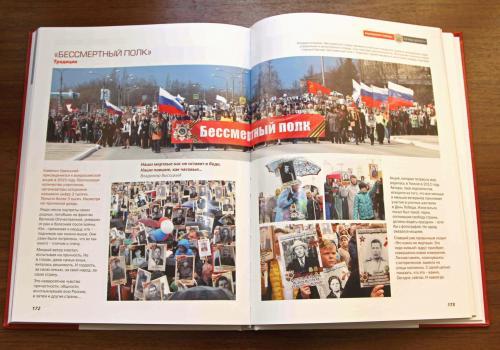Каменская типография выпустила книгу, посвященную 75-летию Великой Победы