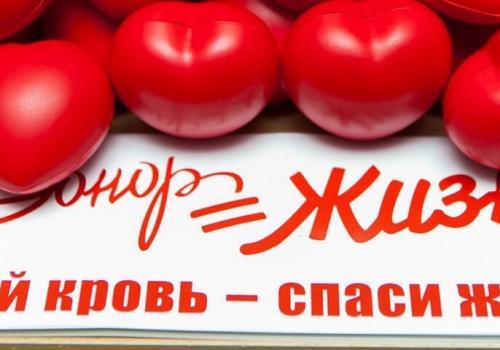 Прими участие в неделе IT-донора в Екатеринбурге