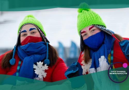 Открыт набор на Всемирные зимние игры Специальной Олимпиады 2022 в г. Казани